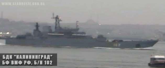 Ket. foto: Kapal besar pendaratan, Kaliningrad, sedang melewati Selat Bosphorus. (Foto: seabreeze.org.ua melalui webcam).
