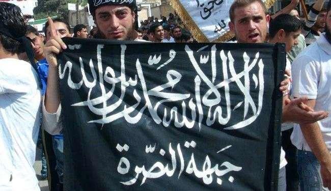 Front al-Nusra