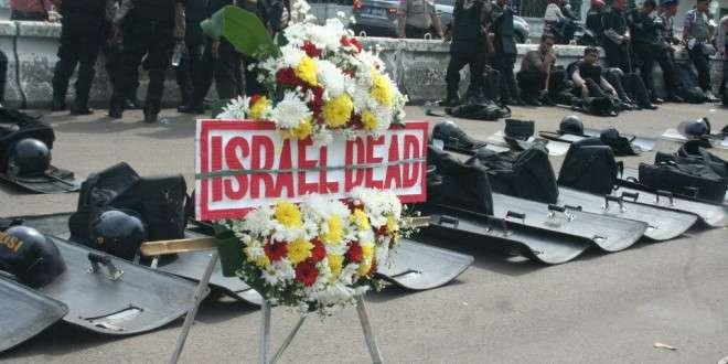 Israel dead (ABI)