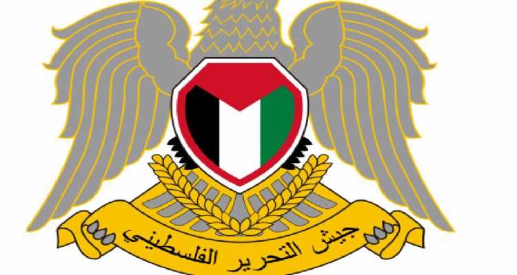 Logo PLA
