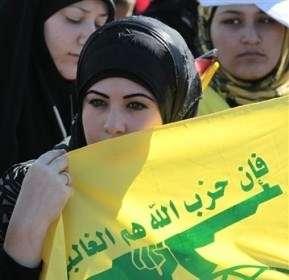 Pendukung Hizbullah