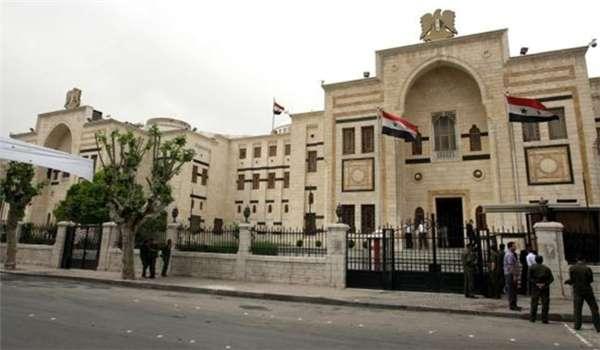 Parlemen Suriah