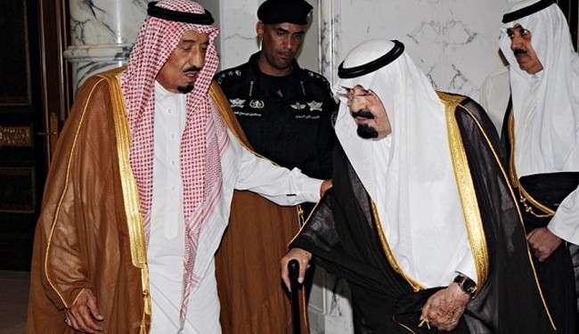 Abdullah bin Abdulaziz el-Saud