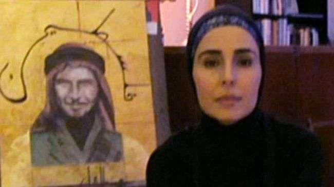 Sahar binti Abdullah al Saud, putri raja Saudi Arabia.jpg