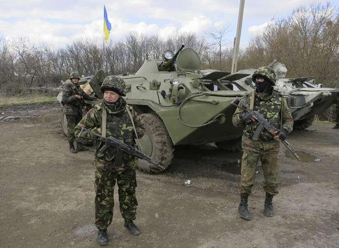 Tentara Ukraina (RT)