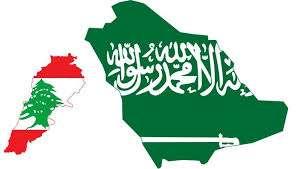 Emile Lahoud: Arab Saudi Suap Para Politisi Libanon