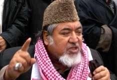 وفاقی پارٹیاں گلگت بلتستان کے ساتھ مخلص نہیں ہیں، مولانا بلال زبیری