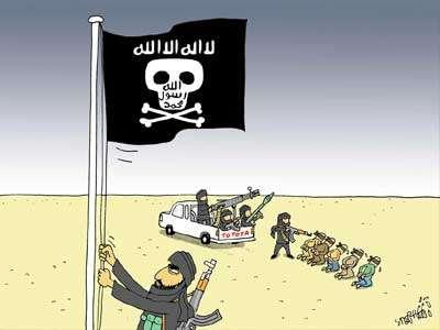 Logo Takfiri ISIS (al-Quds al-Arabi)