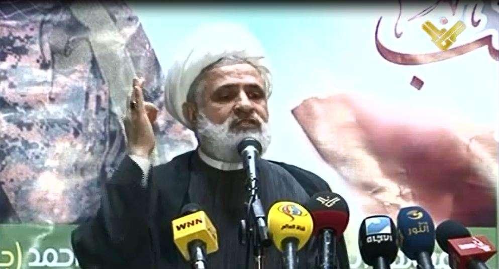 Sheikh Naim Qassem, Hezbollah Deputy Secretary-General