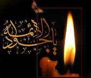 حضرت امام تقی جواد (ع) کی چند خوبصورت تربتیی احادیث