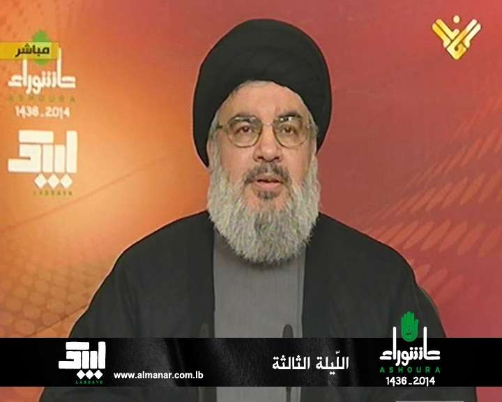 S. Nasrallah: Takfiris' Atrocities Most Serious Distortion of Islam in History
