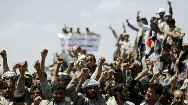 Demonstran Houthi di Sana