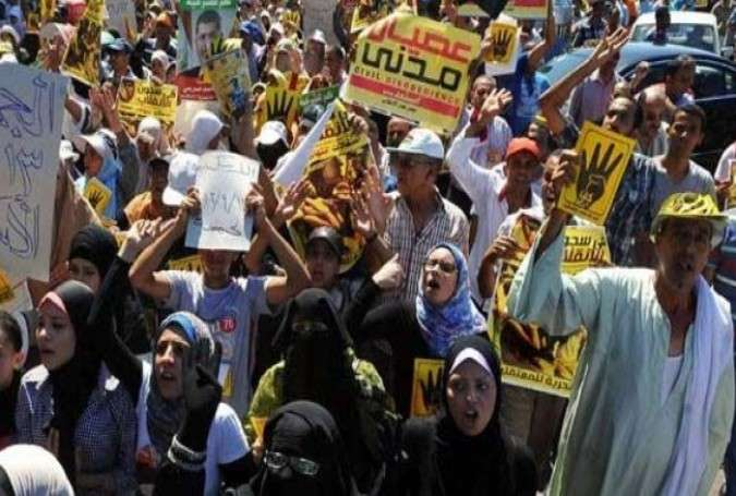 Egypt alliance holds rally against military rule