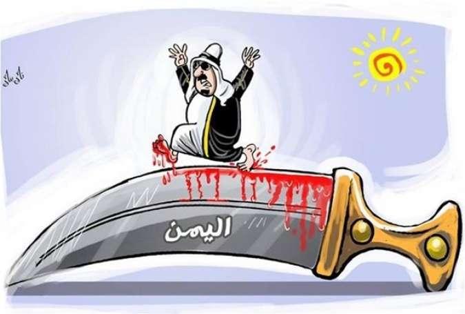 واکنش کاریکاتوریست مراکشی به جنگ عربستان علیه یمن