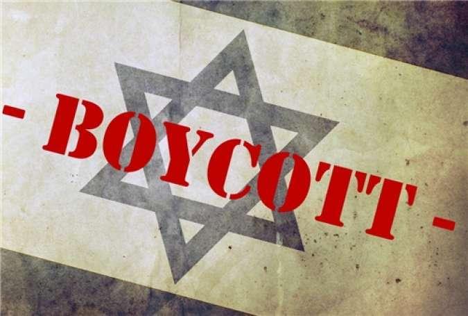 Boikot Zionis Israel.jpg