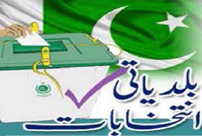 Image result for بلدیاتی الیکشن 2019