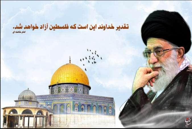 http://islamtimes.org/images/docs/000479/n00479556-b.jpg