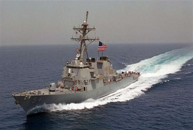 USS Curtis Wilbur guided-missile destroyer