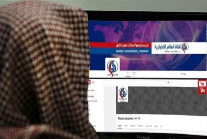 YouTube blocks the page of Iran's Al-Alam news channel