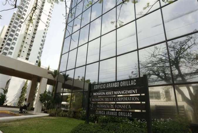 A marquee of the Arango Orillac Building lists the Mossack Fonseca law firm in Panama City, April 3, 2016.