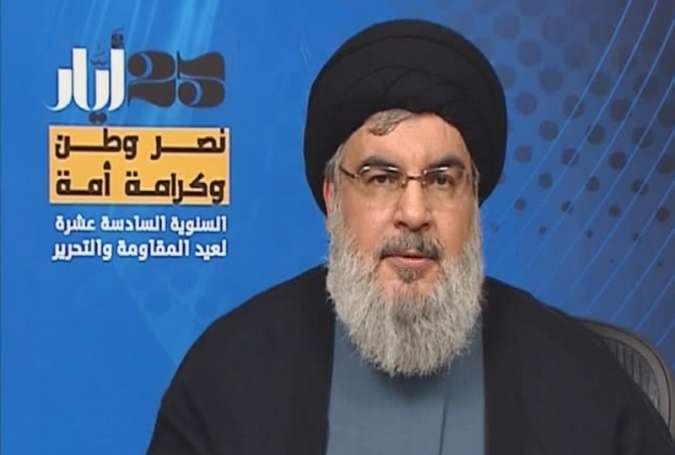 "Leader of Lebanese Hezbollah resistance movement addresses people on the occasion of the ""Resistance and Liberation Day,"" which commemorates Israel's withdrawal from southern parts of the country in 2000."
