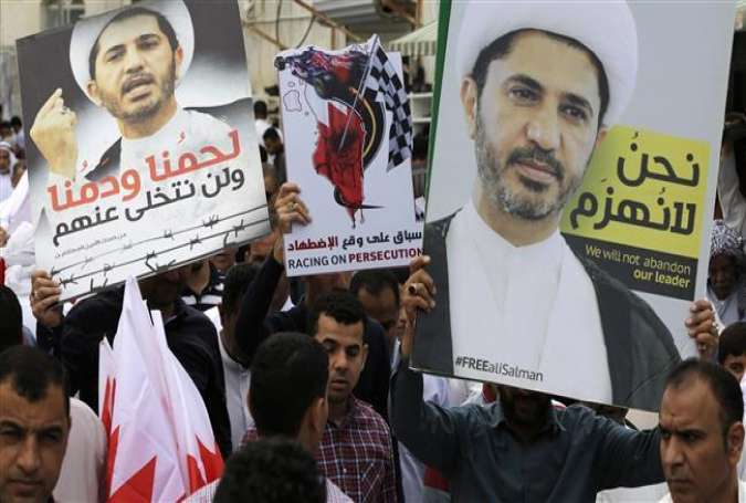 An international human rights organization has called on the US administration to press the Bahraini regime over the immediate release of Sheikh Ali Salman, secretary general of Bahrain