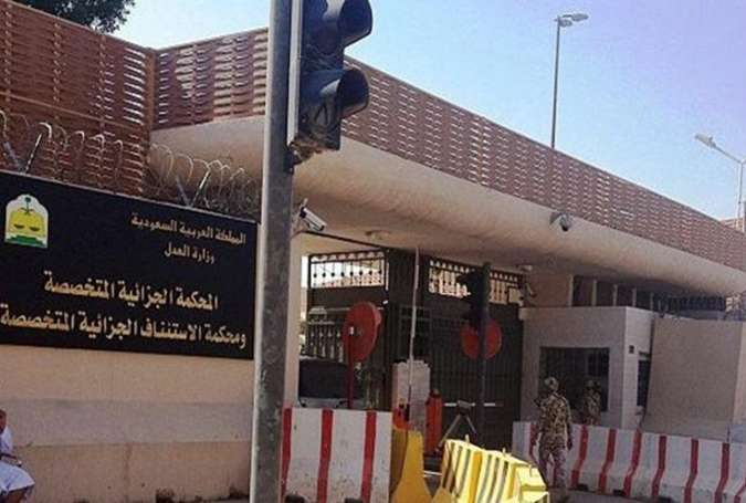 The entrance to the so-called Specialized Criminal Court in Riyadh, Saudi Arabia.
