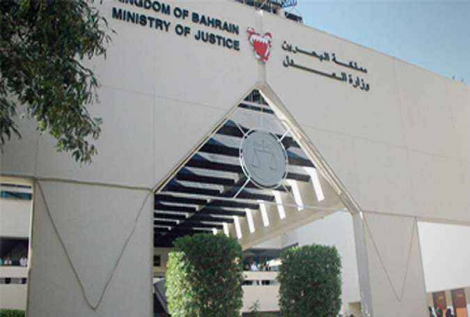 Bahrain Jails 5 Shiites, Revokes Their Citizenships