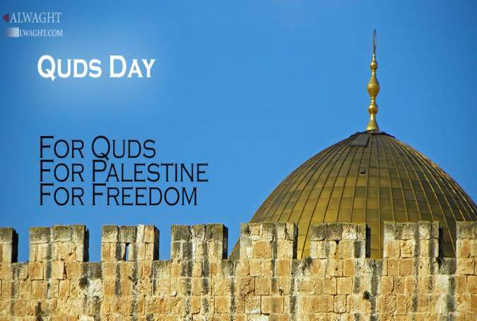 Al-Quds: Deep Wound, Right Remedy
