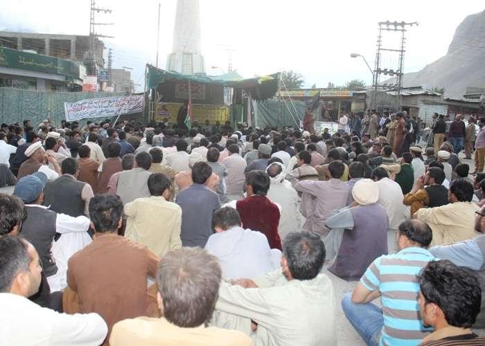 Image result for سکردو میں احتجاج