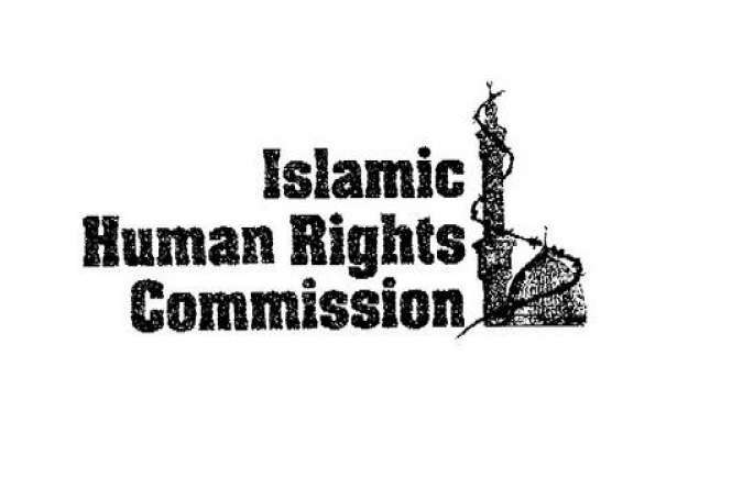 Islamic Human Rights Commission (IHRC) welcomes the recommendation of the judicial commission of inquiry into the massacre of hundreds of members of Nigeria