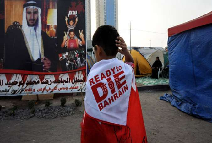 What Behind New Bahrain Terror Claims?