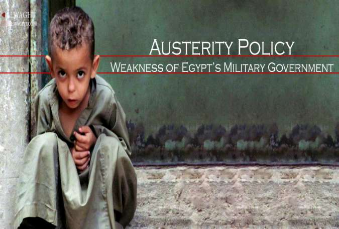 Austerity Policy; Weakness of Egypt's Military Government