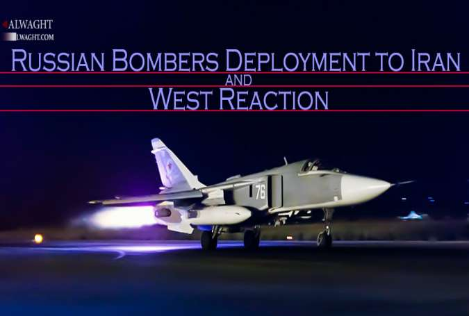 Why West Bristle at Russian Bombers Deployment to Iran?