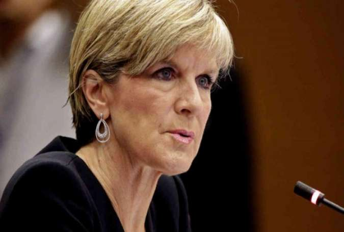 Australia Urges Bahrain to Commit to Int'l Obligations to Achieve Political Reform