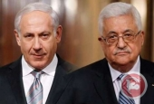 Netanyahu agrees to meet Abbas in Moscow, rejects any