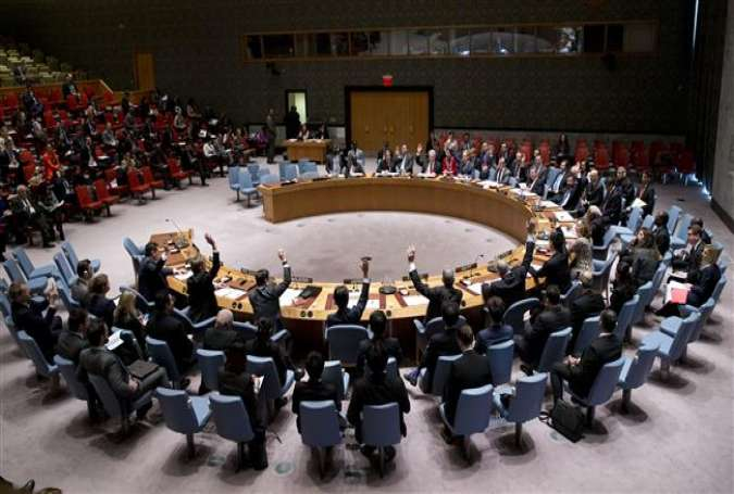 The file photo a United Nations Security Council meeting.
