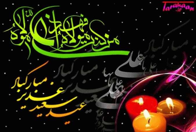 عید غدیر…۔۔ تمدنی پہلو
