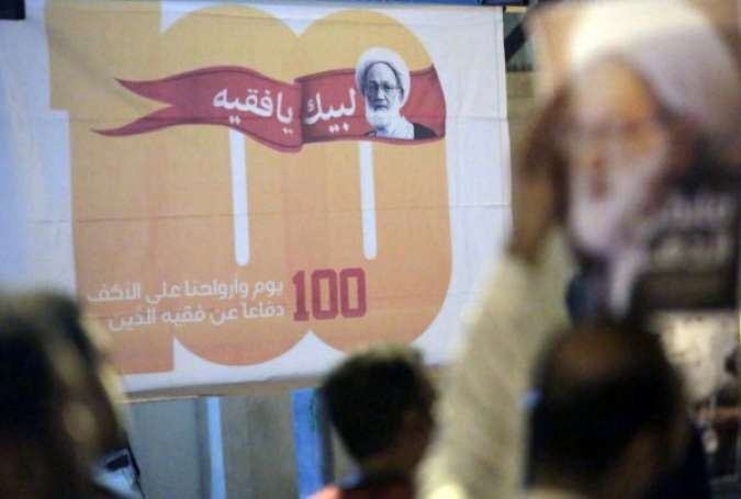 Open Diraz Sit-In Outside Sheikh Qassim's House Marks 100th Day