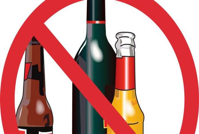 Health experts call for ban on alcohol advertising in UK