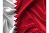 Bomb Explosion Leaves No Causalities in Bahrain