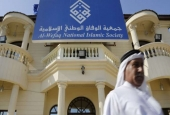Bahraini Opposition Party Was Denied Appeal Request