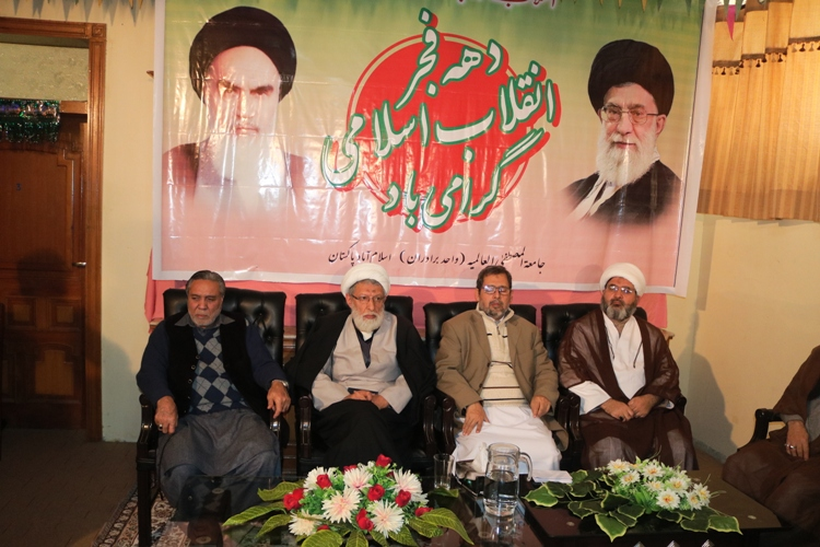 اسلام آباد میں جامعۃ المصطفٰی العالمیہ کے زیر اہتمام انقلاب اسلامی ایران کی 38ویں سالگرہ کی مناسبت سے ایک تقریب کا انعقاد