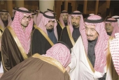 How Are Al Saud, Al Sheikh Clans Ruling Saudi Arabia?