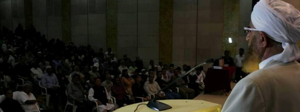 احیدرآباد انڈیا میں اتحاد امت عالمی کانفرنس منعقد، آیت اللہ محسن اراکی کی خصوصی شرکت