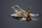 This file picture shows an Israeli F-16 fighter jet in flight.