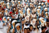 Religious Figures in Bahrain Call for Supprting Opposition Leader