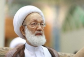 Bahraini Public Prosecution's Plea against Sheikh Isa Qassim Unveils Authorities' Sectarianism and Hatred