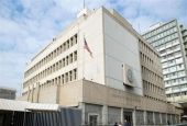 US embassy building in Tel Aviv