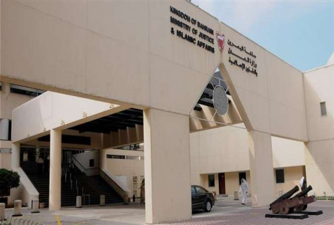 This file photo shows the entrance to the building of Bahrain's Ministry of Justice and Islamic Affairs in the capital Manama.